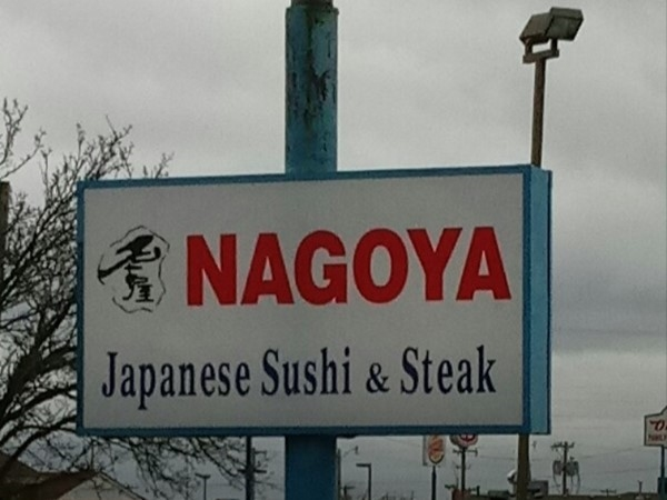 New Sushi and Steak House coming soon